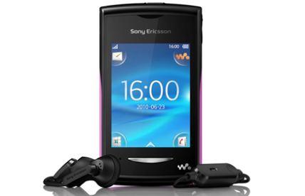 discman walkman phone